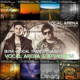 Idan Rachmanov & Idan Horta - Vocal Arena Vol.79 (Now And Then)(YearMix 2014)(07.01.15)