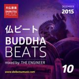 Buddha Beats-Episode 10