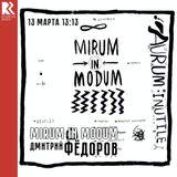 Mirum in Modum - 020