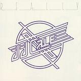 JJ Cale - You Got Something (Dj Tigerstripes Edit)