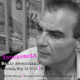 Kanakemata presents Makis Arvanitakis