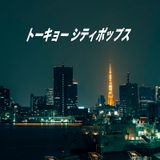 170311_Tokyo_City_Pops