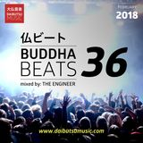 Buddha Beats - Episode 36