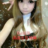 DJ煜翔 - 函函生日特輯 (高音質320kbps)