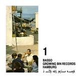 """I mix del Primo Amore n°1 - Basso (Growing Bin Records) """"Musica per il Mediterraneo"""""""