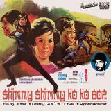 Plug-The Funky 45 - Shimmy Shimmy Ko Ko Bop