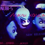 DJ A-NUBI-S - Куклы Кодуна (Original Mix)/The Witch Dolls