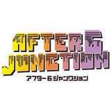 アフター6ジャンクション2018年06月14日ライブ:小西康陽(DJ)