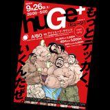 huGe+_Vol2_TAKEMI_02