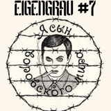 EIGENGRAU - Neofolk/Martial podcast #7, from March 4, 2012