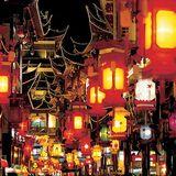 Riti e tradizioni dell'Impero del Sol Levante;  Shintoismo, Samurai e Cerimonia del Te