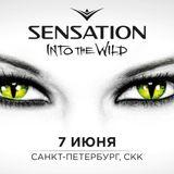 Nicky Romero- Sensation Russia 2014