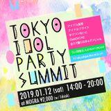 ANTIC アイドルブートテーブリズムセット(No Scratch Ver) TOKYO IDOL PARTY SUMMIT at 秋葉原MOGRA 20190112