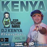 Dj Kenya - #РашенДэнс vol. III (21.03.2016)