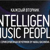 DONSKOY-INTELLIGENT MUSIC PEOPLE