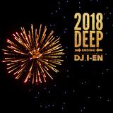 2018 Deep ending