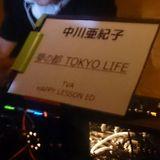 20161002 聴覚彼女 MIX+