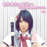 AKB48 mix 121210 またきたってな〜