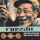 Dj Mondee & Brett - Flossin Mixtape