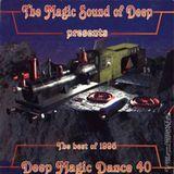Deep Dance 40