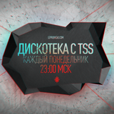 Дискотека с TSS 06.06.16 - Музыка приморских деревень