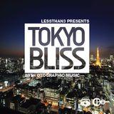 Tokyo Bliss - Guest Mix 003 - Kenji Sekiguchi