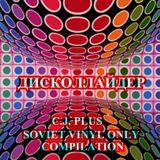 C.J. Plus - Discollider (Soviet Vinyl Only)