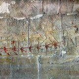 The Land of Punt (Dub - Prince Charming - Badawi - Qaballah Steppers - Woima Collective)