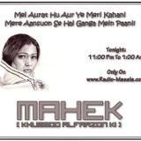 Mahek (Khusboo Alfaazon Ki) - Topic Kahani Aurat Ki Zindagi Ki