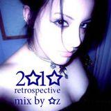 2010 retrospective mix