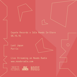 Coyote Records: Idle Hands Instore - Parris & Logos