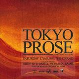 DROP - TOKYO PROSE 2017 REDUX