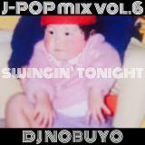 J-POP MIX VOL.6 -SWINGIN' TONIGHT-