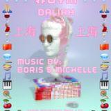 Daliah #OYM Mix