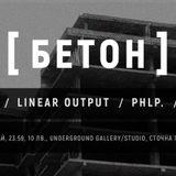 martu live PA @ [бетон]