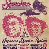Japanese Synchro System@Understand_Kitami 7am to 9am 2014.9.13