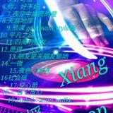DeeJay Xiang Manyao Nonstop