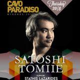 Satoshi Tomiie - Live at Cavo Paradiso, Mykonos, Greece (07-08-2015)