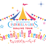 THE IDOLM@STER CINDERELLA GIRLS Serendipity MIX【Remix Side】