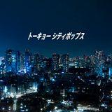 150429_Tokyo_City_Pops