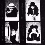 The Alternative Bedtime Hour Mixtape - CFNY 102.1 in Toronto 1989 - 1992