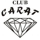 CARAT (afterclub) on 12.05.1995 - B-side