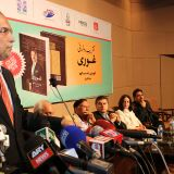 Salim Ghauri Book Launch Ghauri  at Al-Hamra Hall