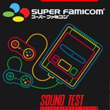 Sound Test 9 - Super Nintendo