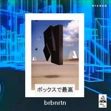 ❏ ❐ ボックスで最高 Best On the Box ▼ Borby Norton ▼ Full Album ❏ ❐