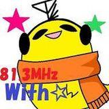 With☆のメンバーがゆるく☆自由にやりたいことをやるラジオゆるラジ爆
