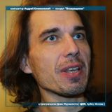 Andrey Klimkovsky & Friends «The Return» Live 27 Nov 2004
