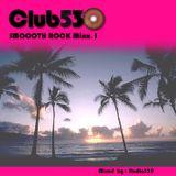 80's dance groove DJ mix vol.1