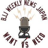 BJJ-WAVE 最新ニュース 11/10