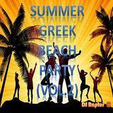 Greek Summer Beach Party (Vol.2)